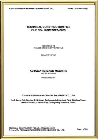 CE Reports Automatic Face Mask Machine