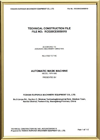 CE Reports N95 Mask Machine