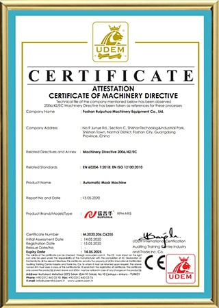 CE Certification N95 Mask Machine