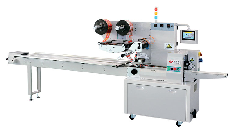 Automatic Soap Bar Packaging Line