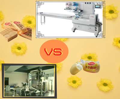 HFFS or VFFS Packaging Equipment? What Should You Use?