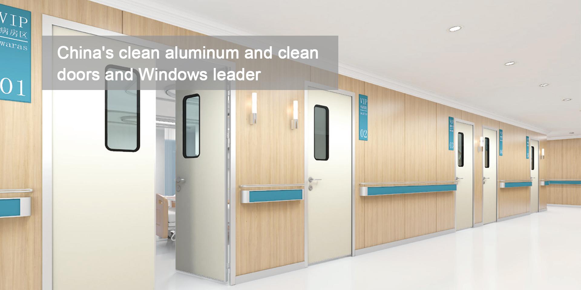 China's Clean Aluminum Doors & Windows Leader