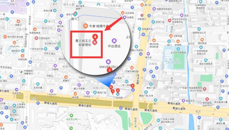 Location of FMUSER BROADCAST