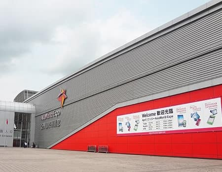 HKEF 2012 held in Asia World-Expo