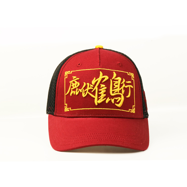 Adults Or Kids 5 Panel Trucker Cap / 3D Embroidered Mesh Hats Size 58-60cm