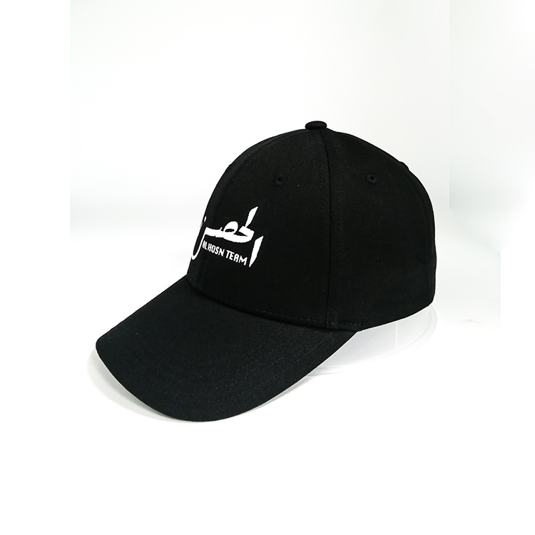 Mens Cotton Adjustable Baseball Hat with Embroidery Logo and Curved Brim