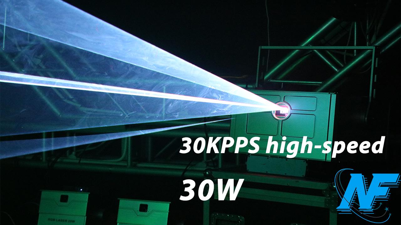 30W laser light.jpg