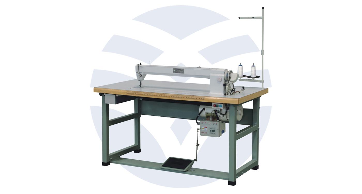 单针长臂缝纫机