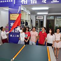 Established Sales Departments in Shunde
