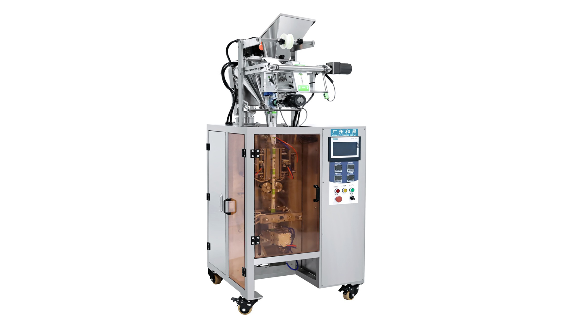 Automatic Stick Coffee Powder Packing and Counting Machine
